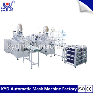 Automatic Disposable Surgical Flat Face Mask Making Machine